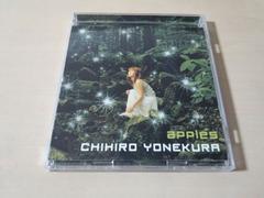 米倉千尋CD「apples」(六門天外モンコレナイトOP/ED)●