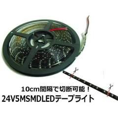 送料無料!24Vトラック/緑色SMDLEDテープライト/5m巻き300連球