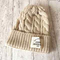 帽子♪ラベル付き ケーブル編み ニット帽 ベージュ