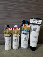 新品★ボタニストボタニカル★ヘアケア&ヘアマスクセット