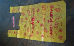 大阪 土産物用のビニール袋2枚 シール2枚 新品