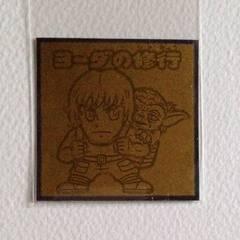 ☆ビックリマン スターウォーズ スペシャルエディション No.22