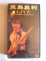 LIVE Another Summer  [VHS] /  真島昌利