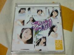 CD+DVD SKE48 アイシテラブル! Type-B