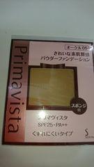 ☆プリマヴィスタ きれいな素肌質感パウダー  オークル05☆