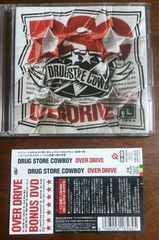(CD+DVD)DRUG STORE COWBOY/ドラッグストアカウボーイ☆OVER DRIVE