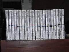 るろうに剣心 完全版全22巻