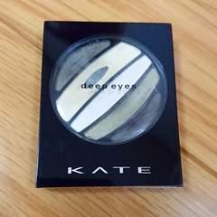 KATEケイト ディープアイズN GN-1 緑 グリーン カーキ系 定価1600+税円