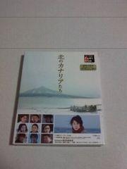 <送無>北のカナリアたちブルーレイ限定版7350円しおり&ケース付