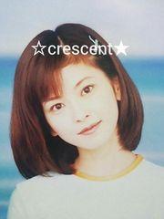 森高千里/切り抜き/1996年