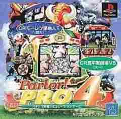 【PS】〈パーラープロ4 パチンコ実機シミュレーションゲーム〉