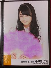 SKE48 写真 コスプレ衣装第三弾「チャイナ服」セット 小木曽汐莉