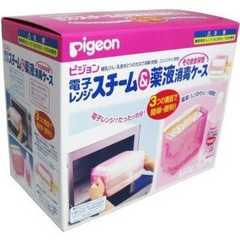新品 未使用 哺乳瓶 消毒セット 母乳実感 ピジョン