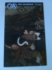 ◆GA GRAPHIC/カード/がんぽん