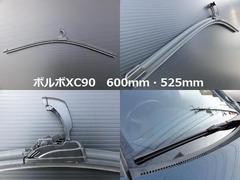 ボルボエアロワイパーブレード XC90