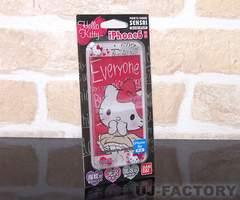 iPhone6/6S専用 ハローキティ01 キティちゃん アイフォン6/6S 画面保護シート フィルム