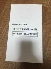 HiGH&LOW 当りくじ ヘッドフォン EXILE 三代目JSB GENE E-girls
