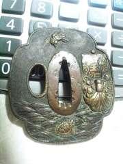 日本刀の鍔 宝船 七福神 金象嵌入り