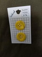 艶消し加工黄色ボタン・21�o