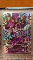 ガンバライジングRT6-058仮面ライダーオーズ プトティラコンボ