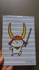 新品★彦根の「ひこにゃんポストカード」