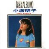 KF  小坂明子  BEST ALBUM  (ベストアルバム)