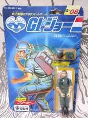 1986年【タカラ】 G.I.ジョー『ブリーカー/通信リーダー』(G-08) 未開封