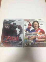 Wii ゼルダとウイニングイレブン