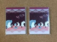 新品♪ アリス A7サイズ メモパッド2冊セット