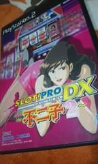 PS2☆スロットプロDX 不二子2☆