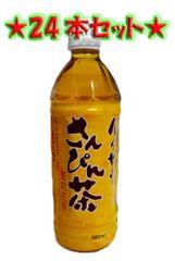 【24本セット】   ハイサイさんぴん茶 500ml Set08M-3