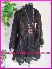 新作◆大きいサイズ5Lブラック×総花柄レース◆七分袖チュニック