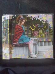 CDマキシ「U make 愛 dream(CD-ROM盤)」KOTOKO