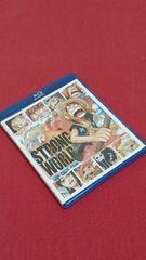 【即決】ONE PIECE FILM STRONG WORLD(劇場版BD)