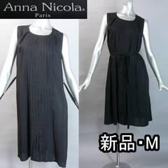 Anna Nicola★黒のピンタックワンピース【新品★M】送料170円
