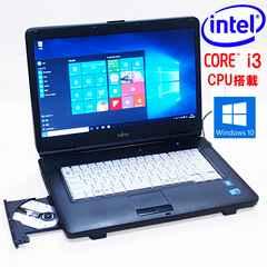保証付 15.6型大画面 Core i3 LIFEBOOK A550 Win10 DVD-ROM 無線