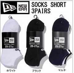 ニューエラ  ソックス3足セットサイズ25〜27cm