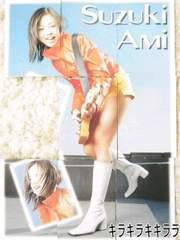 ★鈴木亜美★コレクションカード/トレーディングカード13枚セット