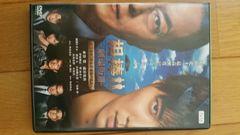 DVD!【相棒�V】