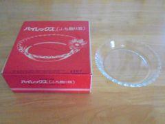 ∞格安iwakiの耐熱ガラス食器パイレックス[ふち飾り皿]5枚∞