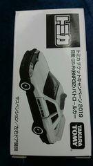 トミカ 2019チケットキャンペーン 日産スカイラインGT-R32 パトロールカー 非売品 新品