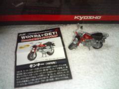 ワンダ  ホンダ歴代バイクフィギュア  モンキー 1978  シークレット