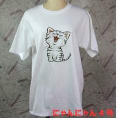 送料無料★猫Tシャツ にゃんにゃん4号 大笑いするネコ 白 М