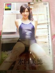 水口美穂 DVD