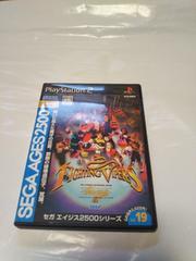 PS2ソフトファイティングバイパーズ◆セガエイジス