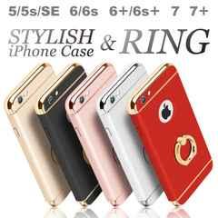 リング付き iPhone7ケース 3パーツ レッド(サイズ/色選択可)