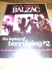 未開封DVD,BALZAC the legacy of〜