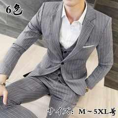 メンズ 3点セット スーツ フォーマル 結婚式 宴会ボーダーMXZ19