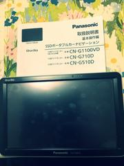 Panasonic SSDポータブルカーナビゲーション Gorilla CN-G1100VD