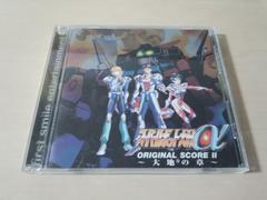 CD「スーパーロボット大戦αオリジナルスコア2〜大地の章〜」●